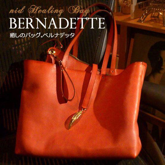 Bernadette ad