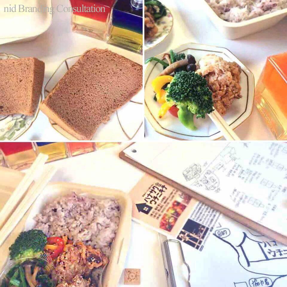 ハナサク_BC_試食