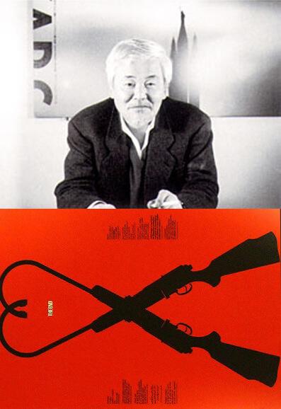 青葉さんとポスター