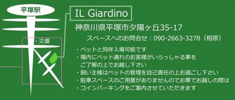 IL GRANOマップ