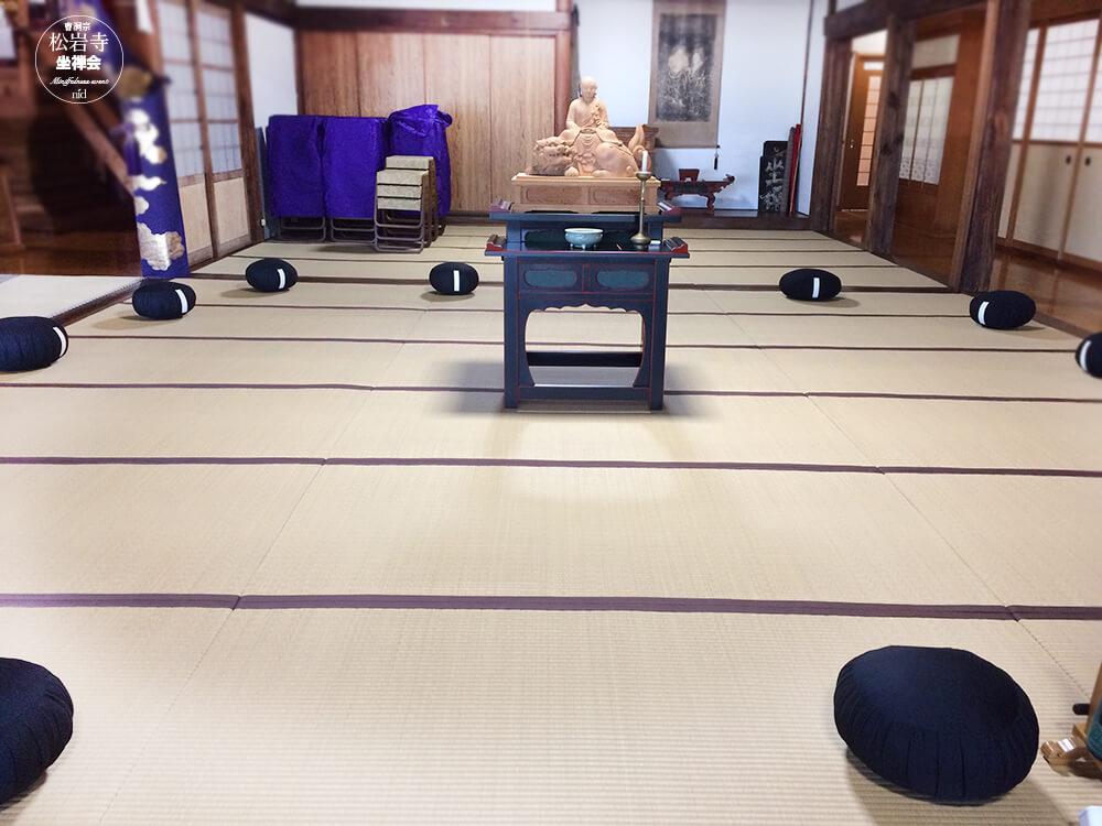 mfm_event_5.5_坐禅会部屋