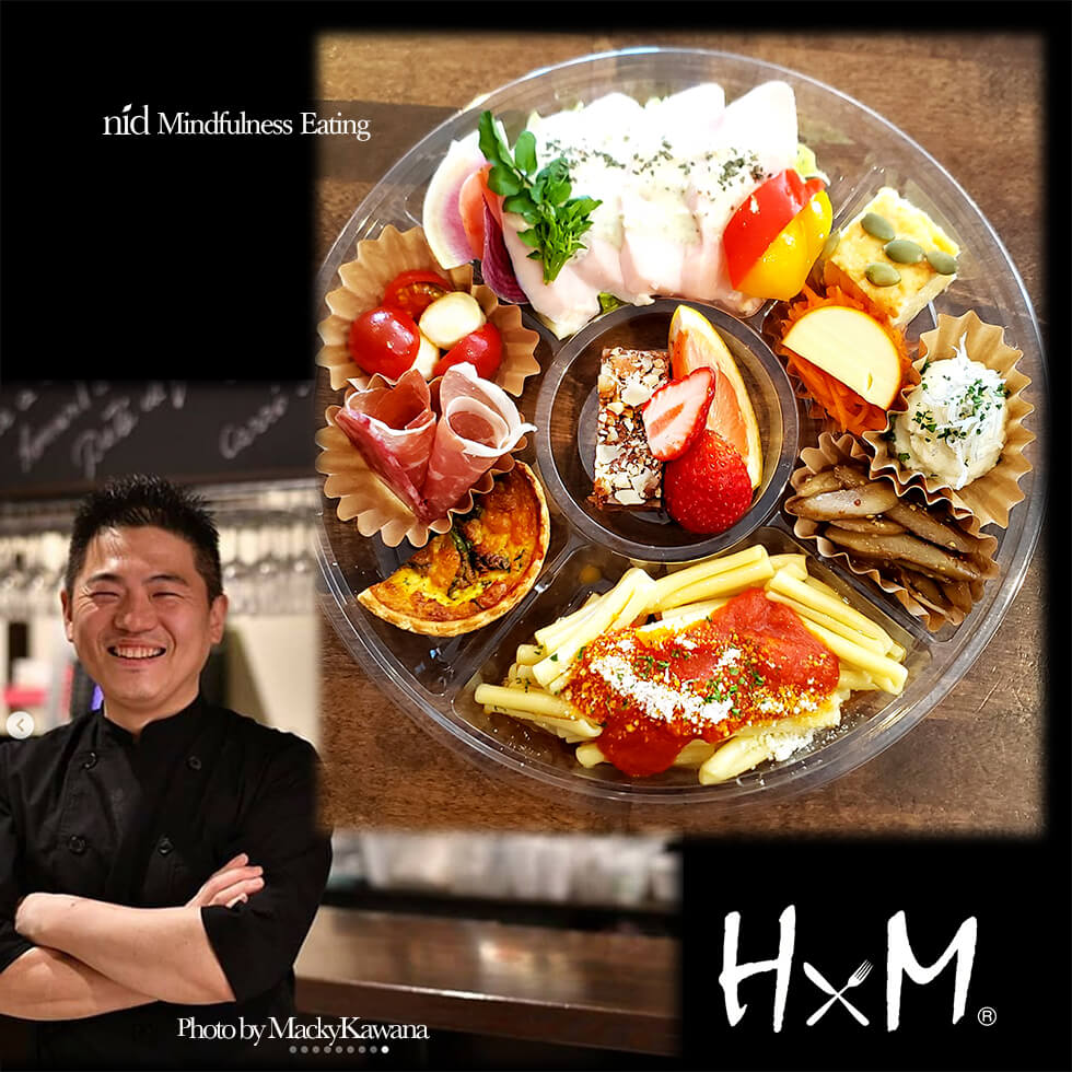 mfm_オンライン食べる瞑想会H&M