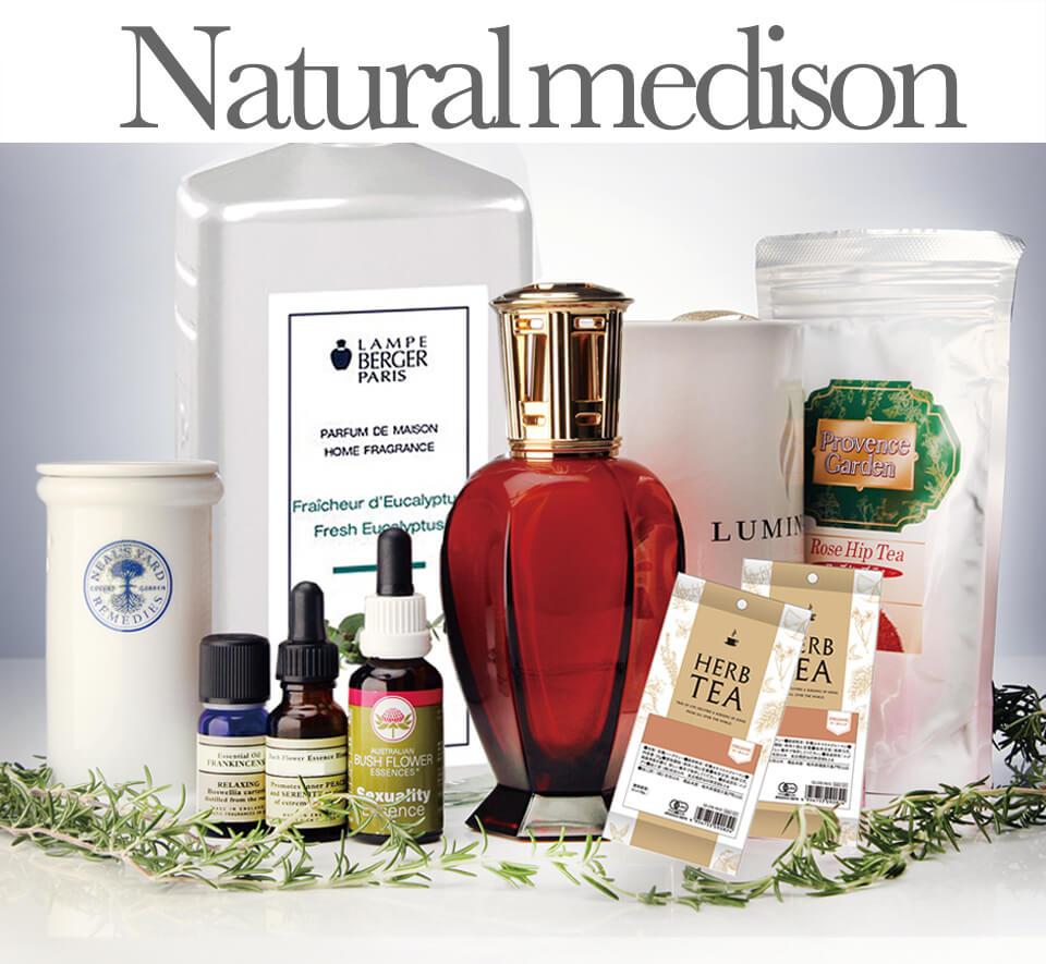 自然療法アイテム新2019_10