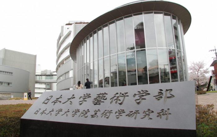 日芸江古田キャンパス