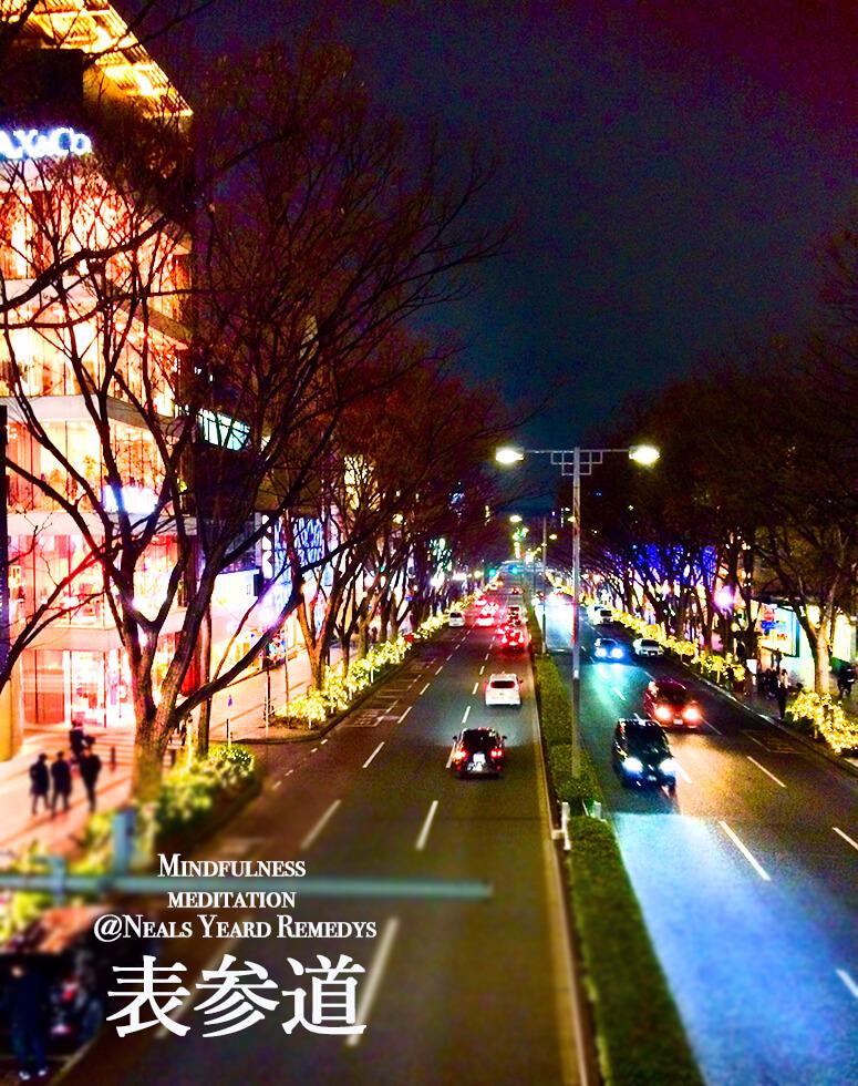 夜のマインドフルネスNY夜景