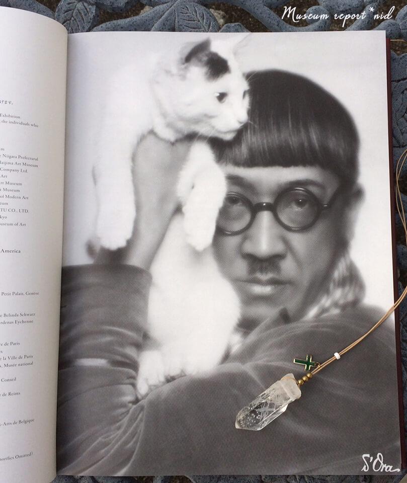 フジタ_フジタと猫写真