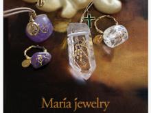 マリアの宝石カード表マリア