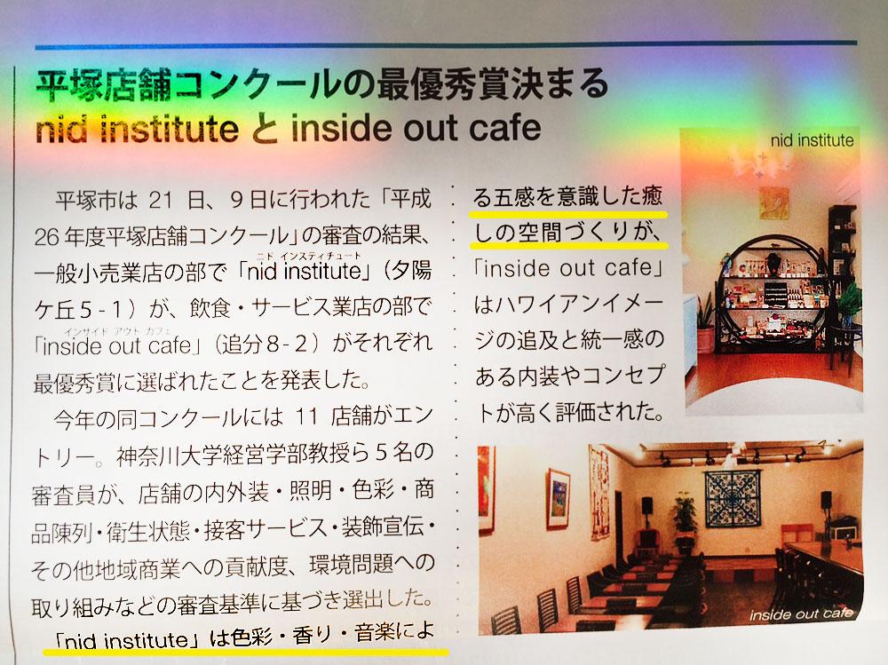 ジャーナル2014_10_24