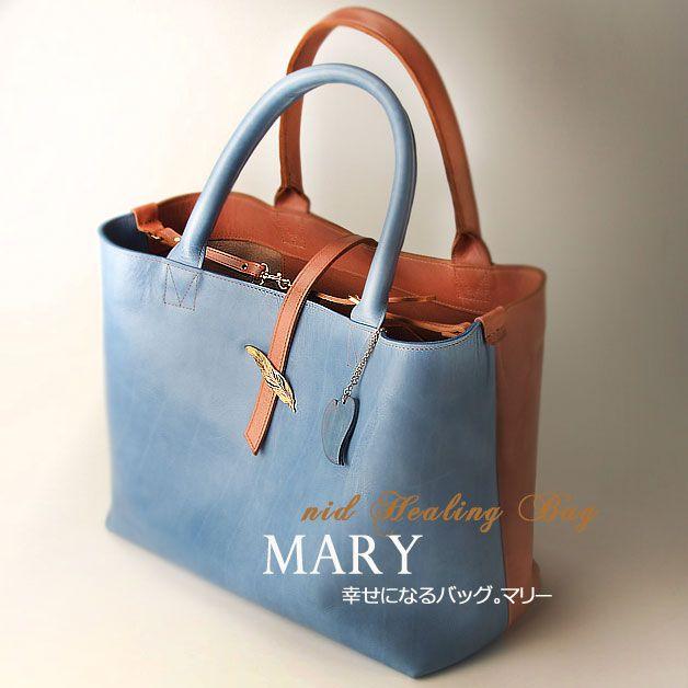 mary ad