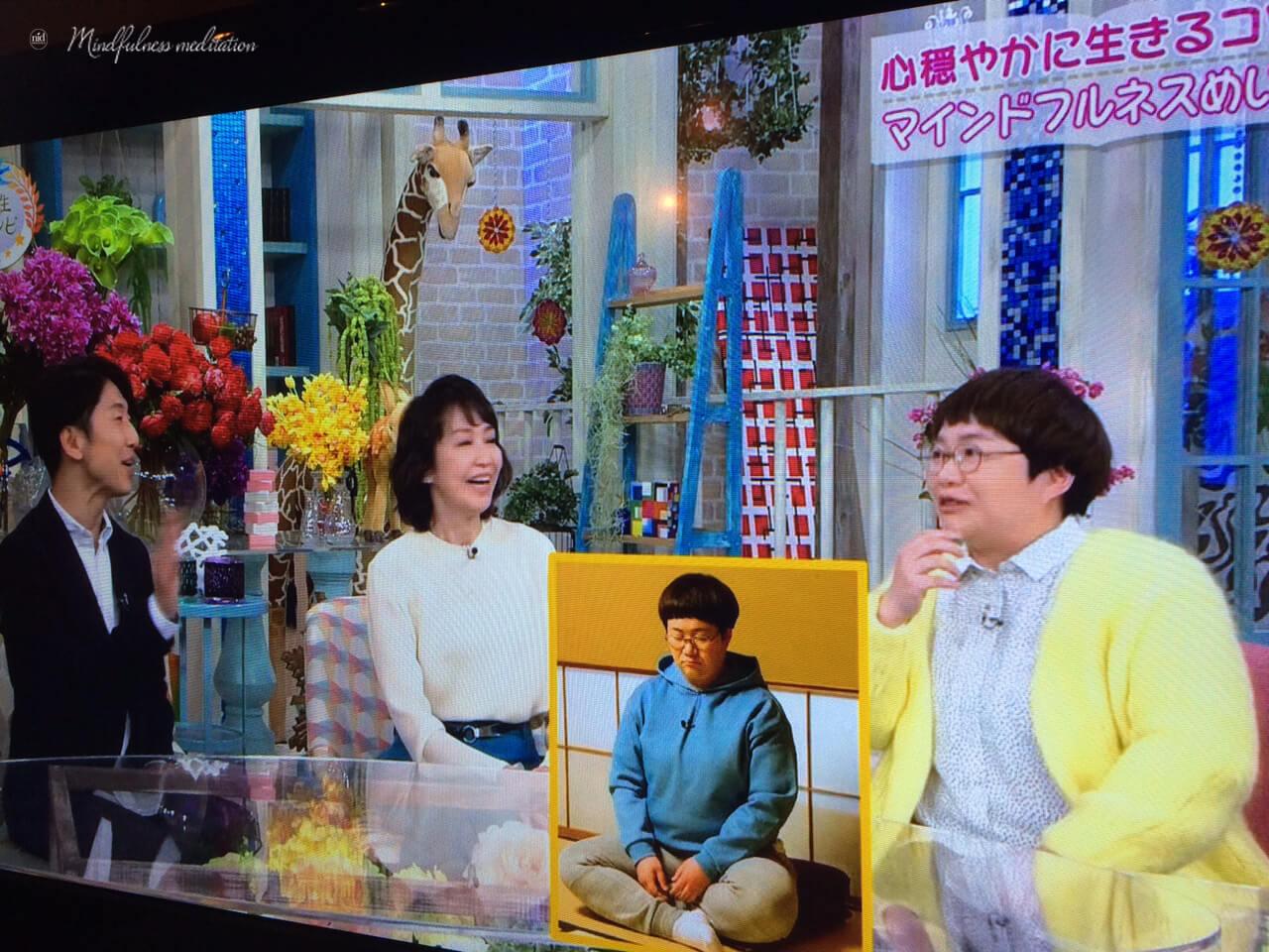 mfm_NHK