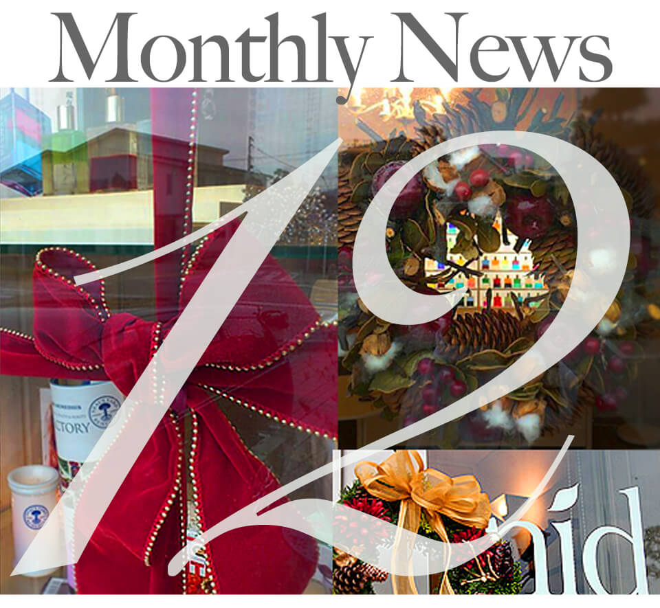MonthlyNews
