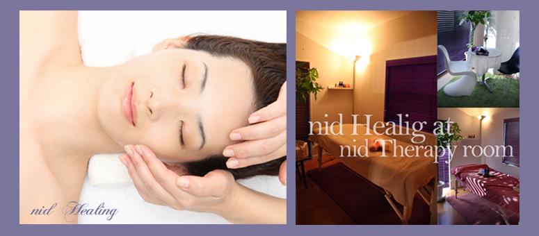 nid-healing_room