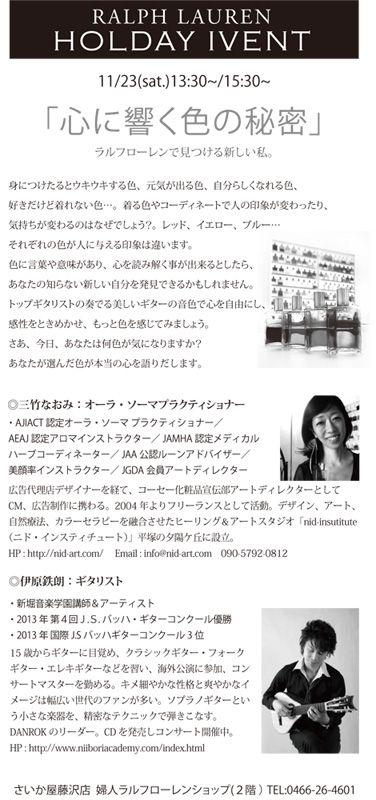 2013_11_23_ralph_s