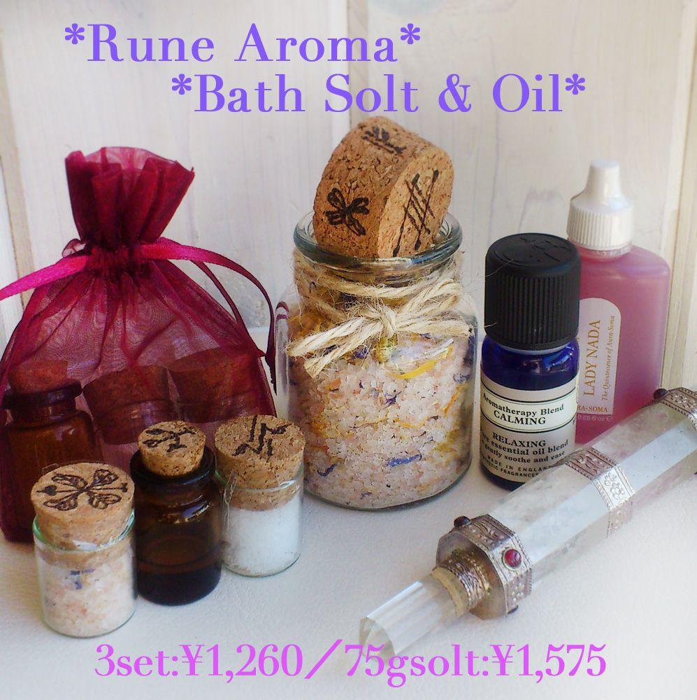rune-aroma-bath-solt