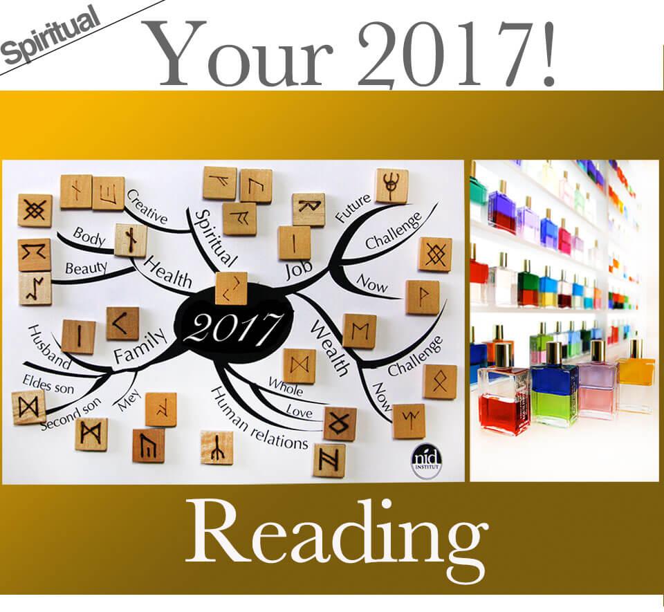 あなた2017を読み解くコース