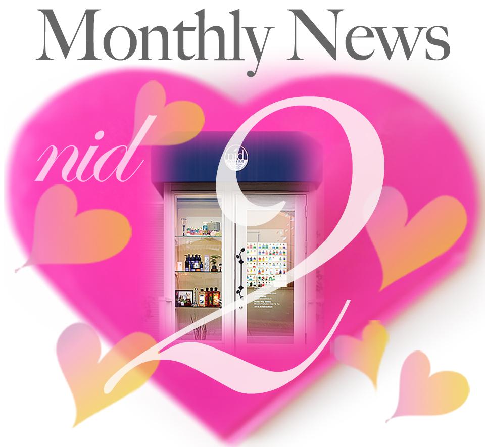 nidの2月最新ニュース!新着情報です