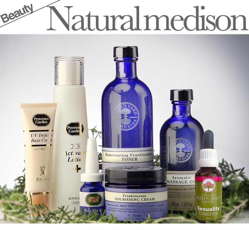 ニールズヤード、プロバンスガーデン、ブッシュフラワーエッセンスなど自然療法アイテム